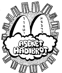 A wide variety of kids coloring sheet options are available to you, such as aisi, jis, and astm. Parsha Coloring Pages Coloring Pages Kids 2019
