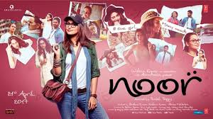 Image result for Noor(2017) film posters