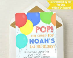 Balloon Birthday Invitations Balloon Invitation Etsy