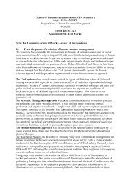 example essay about education cover letter example of essay about education example of short