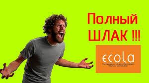 Почему перегорают светодиодные лампы <b>Ecola</b>? - YouTube