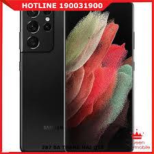 Điện thoại Samsung S21 Ultra 5G Black Đen 128GB 99 Chính Hãng Samsung VN | Điện  thoại Smartphone
