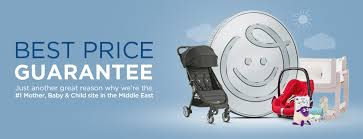 Product And Price Mumzworld Best Price On Baby Products Shopping On Mumzworld
