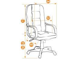 Купить <b>кресло</b> офисное <b>TetChair DEVON</b> 36-6, чернoe по цене от ...