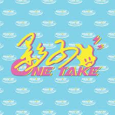 影子One Take