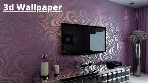 3d Wallpaper For Bedroom Walls Designs ...