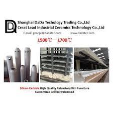 china china silicon carbide refractory kiln furnitu