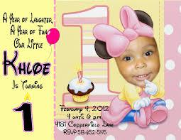 1 year old birthday invitation templates free birthday invitation card 1 year old boy image