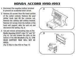 honda accord ex wiring diagram wiring diagrams 1991 honda accord stereo wiring diagram