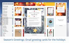 mac email templates free christmas card email templates mac business template