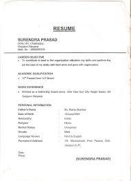 Receptionist Resume Objective Sample Httpjobresumesample Com Example