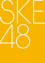 """Résultat de recherche d'images pour """"ske48"""""""