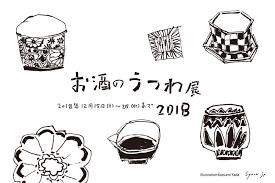 Katsumi Yada イラストレーター 矢田勝美のホームページです