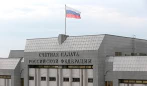 Проведена плановая проверка Администрации Контрольно счетной  Проведена плановая проверка Администрации Контрольно счетной палатой Ростовской области
