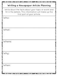 Writing A Newspaper Article Writing A Newspaper Article Brainstorming Planning And Rough Draft Worksheets