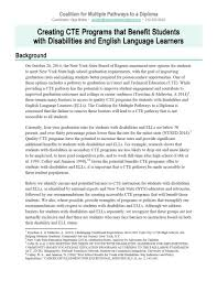 advocates for children of new york coalition for multiple  cte policy brief first page