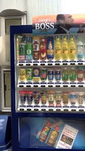 Top Ten Vending Machines Delectable Japan's Famous Vending Machines YouTube