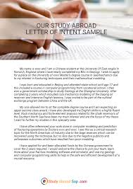 Sample Letter Certifying Intent To Marry   Cover Letter Templates