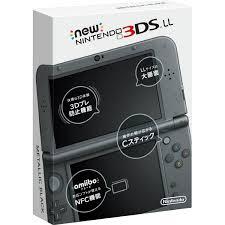 Nơi bán Máy chơi game Nintendo New 3DS LL giá rẻ nhất tháng 01/2021