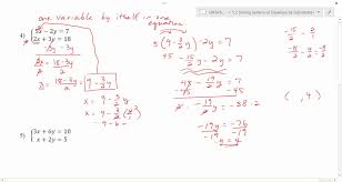 5 2 2 more examples of solving systems of equations with substitution