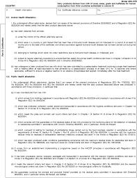 eur lex r en eur lex part ii 1057ertificationcountrymodel milk htbdairy products derived from milk of cows ewes
