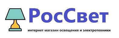 Подвесная <b>люстра Nowodvorski</b> Eye Super <b>6497</b> - Интернет ...
