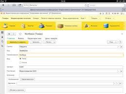 С Предприятие  В результате веб клиент работающий на ipad поддерживает сенсорный ввод списки имеют боковые полосы прокрутки и прокручиваются пальцем для удобства