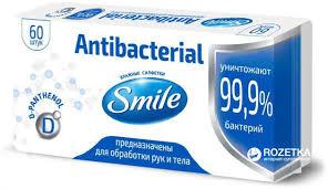 Упаковка влажных салфеток Smile Antibacterial с Д ... - ROZETKA