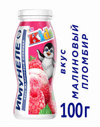 БЗМЖ <b>Напиток</b> к/мол <b>Neo Имунеле</b> Kids с сок ... - купить с ...