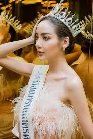 มิสแกรนด์ไทยแลนด์ 2020 รู้จักนางงาม Top 5 พร้อมส่องความสวยฟาดบนเวที