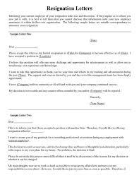 sample nursing resignation letter