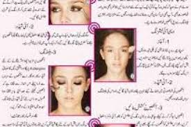 tips to apply make up