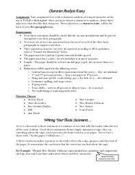character analysis essay rubric character analysis essay