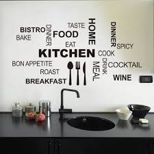 modern cook letter quotes removable vinyl wall stickers decal art home decor for kitchen