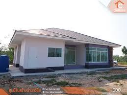 Choice Homes Designs Jbsolis House