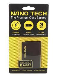 <b>Аккумуляторы nano tech</b> купить в интернет-магазине онлайн с ...