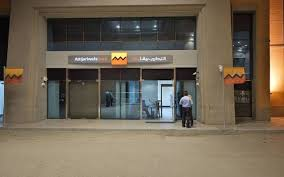 Atijari Wafa Banc Attijariwafa Bank Requests Licenses For New Services
