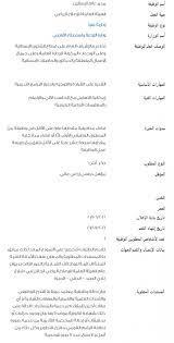 وظائف الحكومة المصرية لشهر يوليو 2021 وظائف بوابة الحكومة المصرية