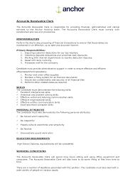 Accounts Payable Job Description Template Najmlaemah Com