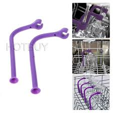 flexible silicone stemware saver wine glass bracket goblet holder fixed rack dishwasher bar kitchen tools 4653 dishwasher holder wine glass holder tether