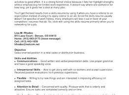 Computer Resume Examples Computer Technician Resume Computer ...