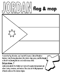 Our free coloring pages for adults and kids, range from star wars to mickey mouse. Jordan Coloring Page Crayola Com