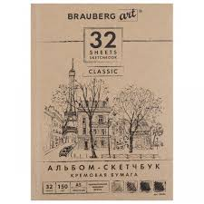 <b>Brauberg Скетчбук Classic</b> слоновая кость 32 листа - Акушерство ...