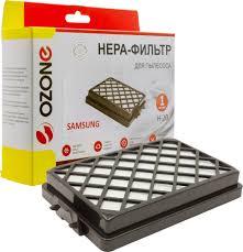 <b>Ozone</b> H-20 НЕРА <b>фильтр для пылесоса</b> Samsung — купить в ...