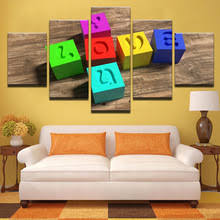 Modern Canvas Abstract Wall Art Frame HD Prints Home Decor 5 Pieces Love You Paintings 220x220