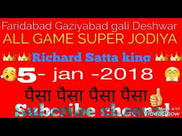 Videos Matching 5 April 2018 Satta Guessing No All Game