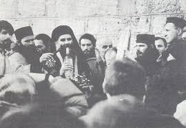 Image result for ratni zlocinci i srpska pravoslavna crkva fotos