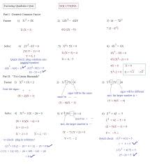 algebra 1 solving quadratic equations by factoring worksheet