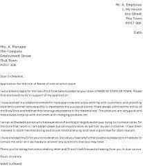 Cover letter sample pd silc Waitress Cover Letter  Cover Letter for Waitress  Dear Sir Madam