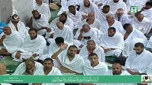 خطبة يوم عرفة   9 ذو الحجة 1437 هـ - YouTube